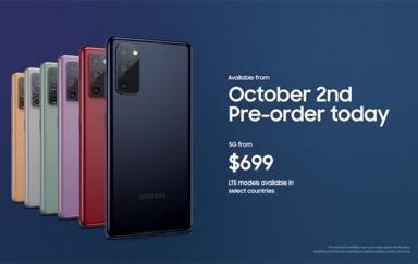 三星Galaxy S20 FE 正式发布:直屏设计搭载骁龙865,售价699美元起
