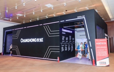 InfoComm 2020丨在家也能有影院般体验 长虹三色4K激光电视惊艳亮相