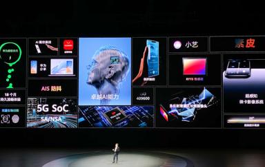 最强大的安卓机皇:华为发布国行版Mate 40系列手机