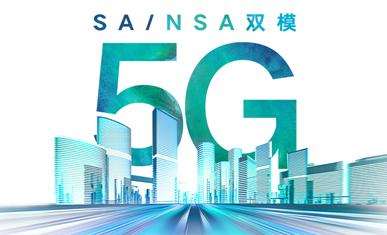 荣耀V30系列及5G智慧全场景发布会