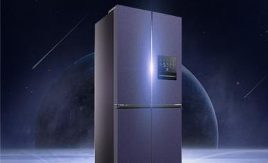 2020年海信真空休眠冰箱全球耀世首发