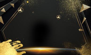 2020五星奖颁奖盛典 前瞻直播