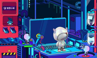 联想小新xPOP MART泡泡玛特潮玩奇妙夜