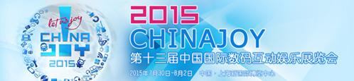 2015 ChinaJoy