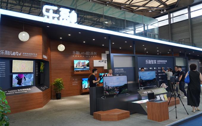 UDE 2019丨乐融Letv展示超5系列新品 黑科技打造健康视觉体验
