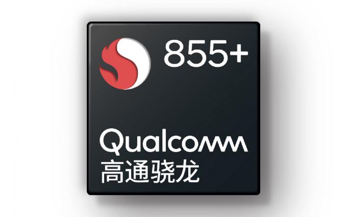 高通发布新一代处理器骁龙855 Plus 下半年上市