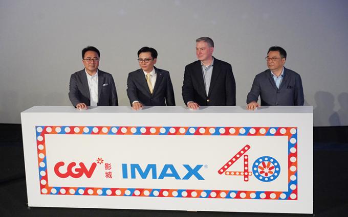 与CGV扩展合作 中国市场迎来更多激光IMAX影院