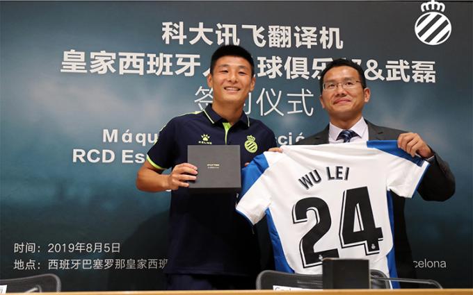 球星武磊代言科大讯飞 讯飞翻译机成为西甲足球俱乐部合作伙伴