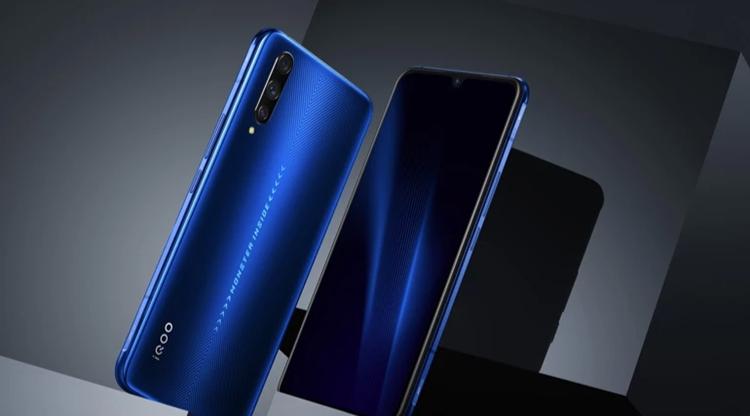 iQOO Pro 4G/5G版正式发布:5G版本3798元起步