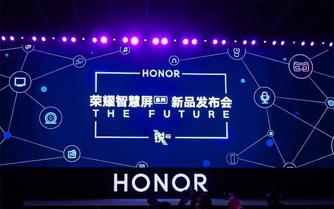 荣耀智慧屏发布、华为鸿蒙OS首秀 这就是电视和智能生态的未来