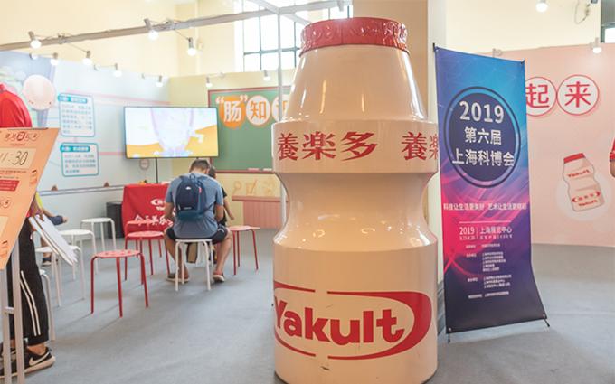 上海科博会 2019 | 养乐多不仅带来益生菌饮品 还致力于健康科普