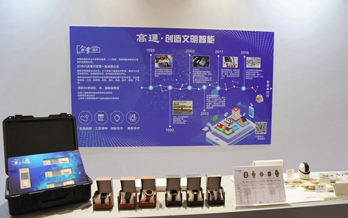 上海科博会今开幕:高通带来海量智能设备