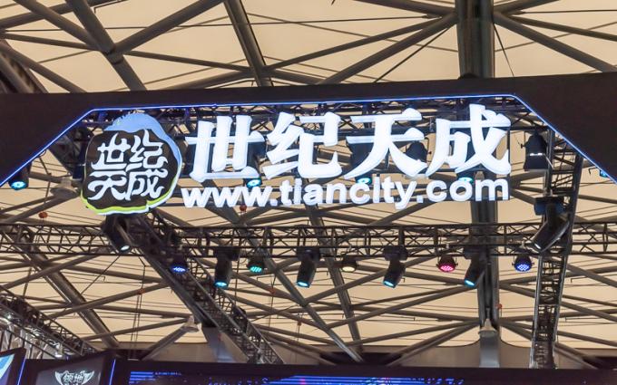ChinaJoy 2019丨经典游戏长相伴 世纪天成释放玩家情怀