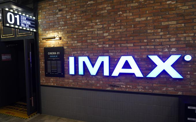 哪吒掀起新一轮动画片票房记录 IMAX中国影院市场再创佳绩