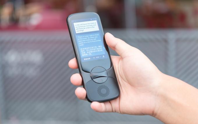 解决语言障碍的随身利器 讯飞翻译机3.0体验