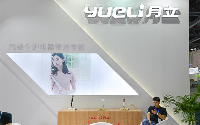 CE China 2019 | 为亚洲女性设计的时尚个护电器 月立旗下产品亮相展会