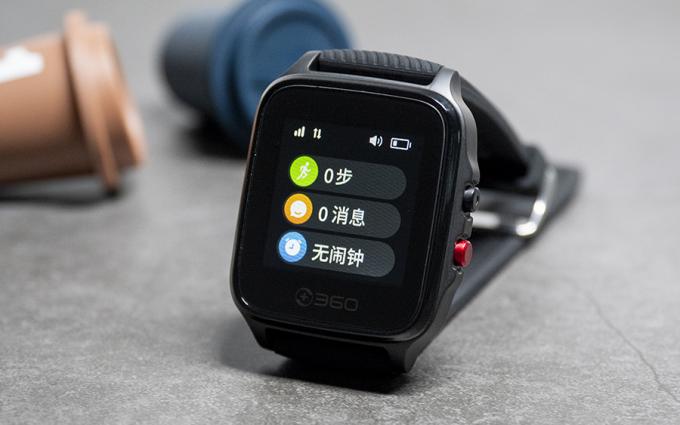 360健康手表评测:守护亲情 关注老人健康