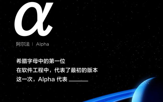 MIX 下一代不叫 MIX4,而是叫 MIX α