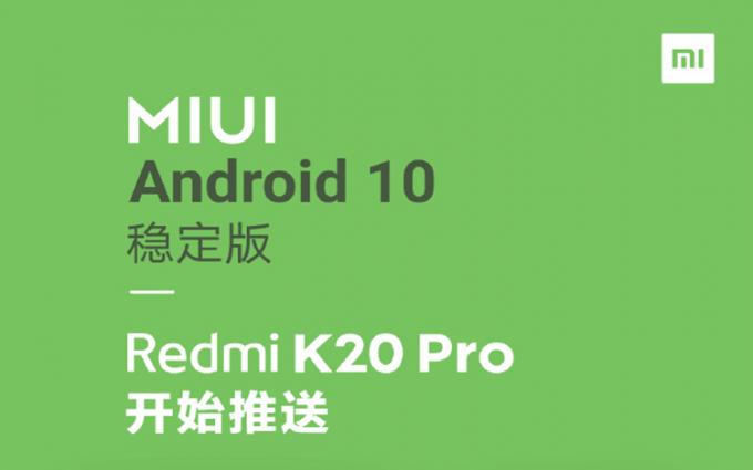 Redmi K20 Pro推送安卓Q稳定版 MIUI 11也已临近