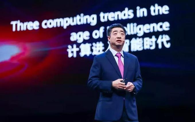 华为推出全球最快AI产品:Atlas900
