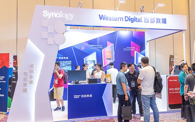 西部数据亮相群晖2020大会 带来面向NAS的高性能、高可靠硬盘产品