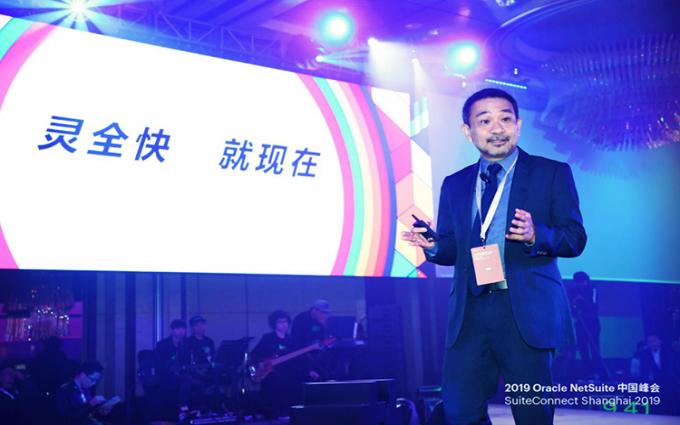 """Oracle NetSuite 中国峰会 加速技术变革 助力公司实现 """"超越增长"""""""