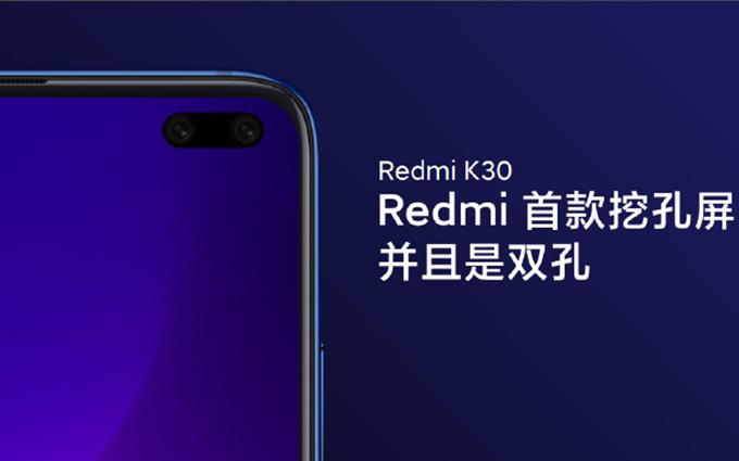 小米双模5G新机入网 或许是即将发布的Redmi K30