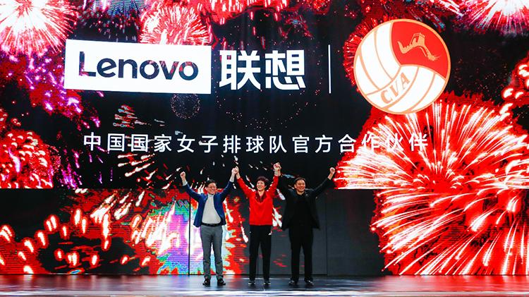 携手更远冠军路:联想成为中国国家女子排球队主赞助商、官方合作伙伴