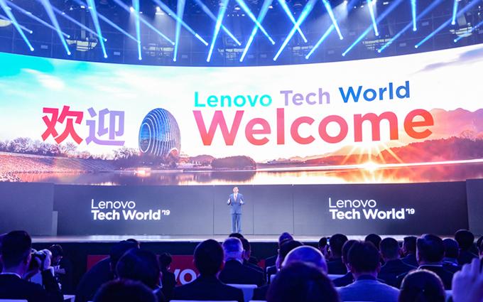 联想Tech World 2019:推动行业智能化变革 联想比你想象的更强大