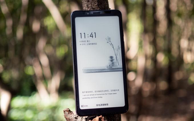 海信阅读手机A5评测:这是一部可以打电话的电纸书