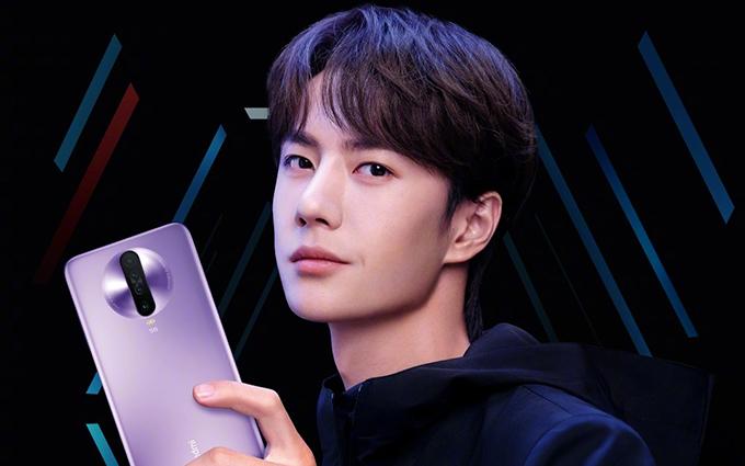 Redmi K30开启官方爆料 王一博成为其全球品牌代言人