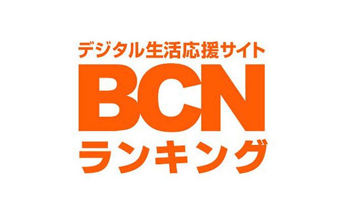 BCNRanking公布日本相机销量榜 佳能卖得最好 索尼紧跟尼康其后
