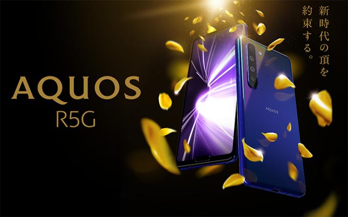 日本首款5G手机—夏普AQUOS R5G发布 支持8K视频拍摄