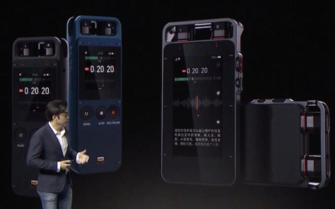 搜狗发布黑科技录音笔S1/E1 以AI赋能为录音笔行业打开新篇章