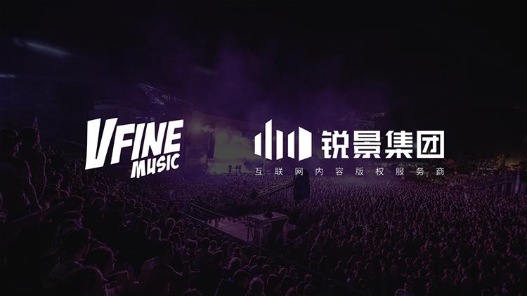 VFine Music与锐景集团达成音乐版权分销合作 抢滩视频铃声市场