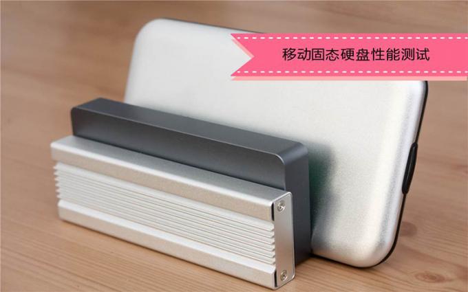各有千秋:三种DIY移动固态硬盘方案对比