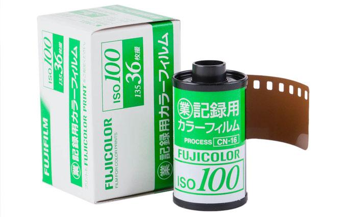 颓势难掩 富士将停售部分Fujicolor胶片