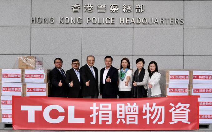 同心抗疫 TCL向香港警队捐赠防疫物资