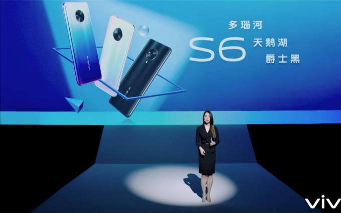 vivo S6正式发布 年轻人的潮流自拍旗舰 售价2698元起