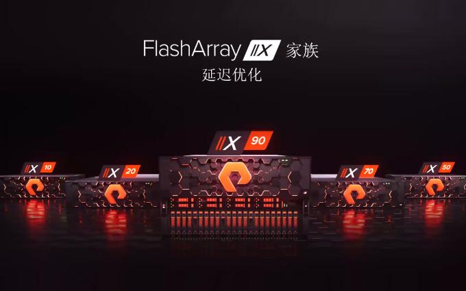 翻开企业存储新篇章 Pure Storage着手构建中国全新渠道生态系统
