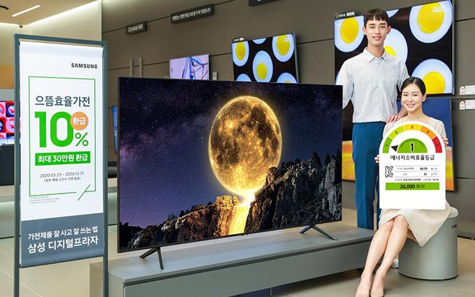 三星推出低能耗QLED电视QT67系列:韩国最高1级能耗