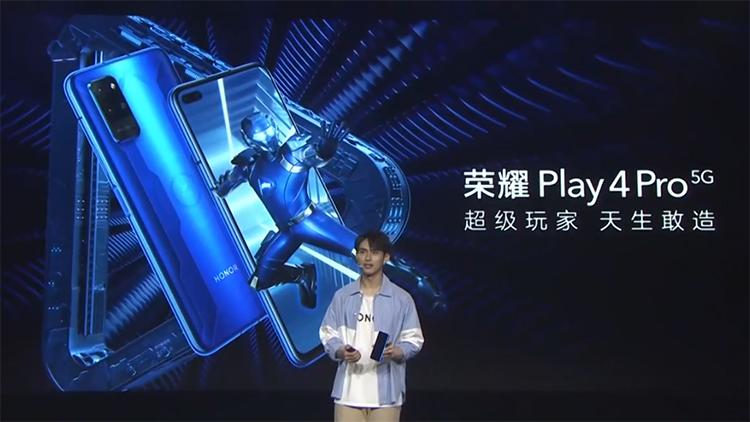 荣耀Play 4系列手机正式发布:支持红外测温 麒麟990加持