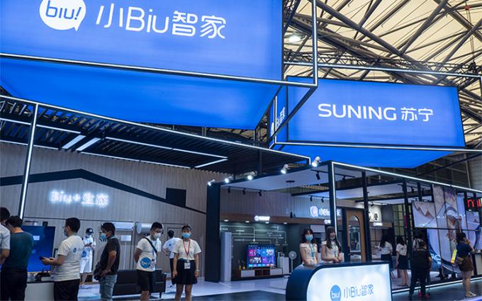 UDE 2020 | 苏宁小Biu智慧屏Pro亮相展会现场 全场景智慧生活新体验