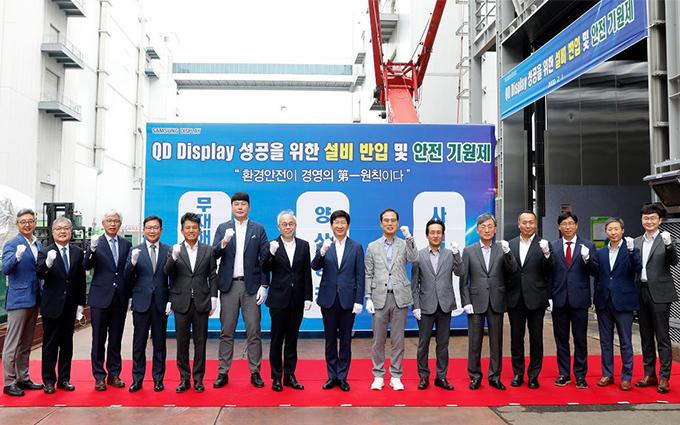 首批完成生产交付 三星确定2021年正式商业化生产QD-OLED面板