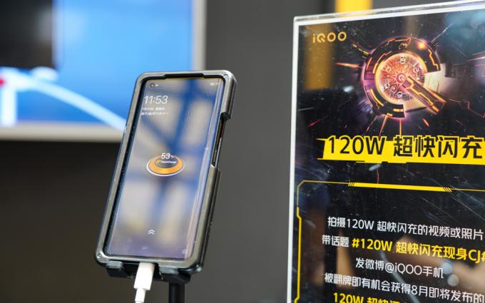 ChinaJoy 2020丨iQOO亮相CJ  带来120W快充展示