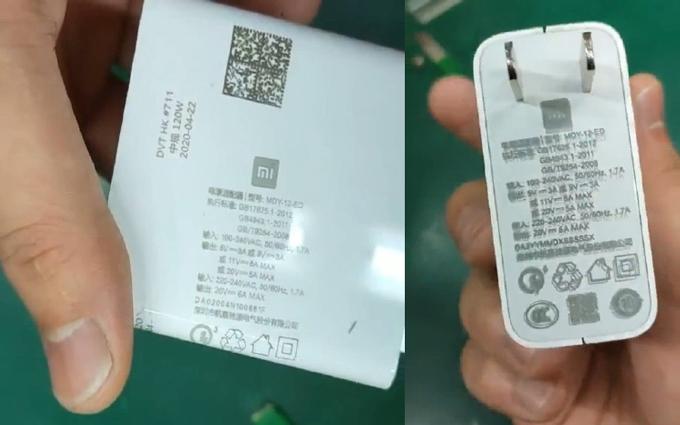 小米120W充电器通过3C认证 或将17分钟充满4000mAh电池