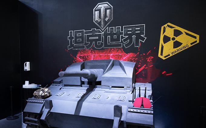 "ChinaJoy 2020丨360旗下智能硬件亮相,扫地机也能""变""坦克?"
