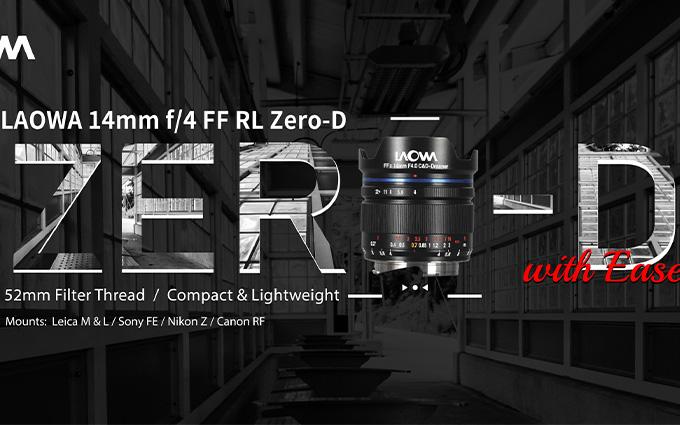 老蛙发布14mm f4 FF镜头 兼容52mm螺纹滤镜