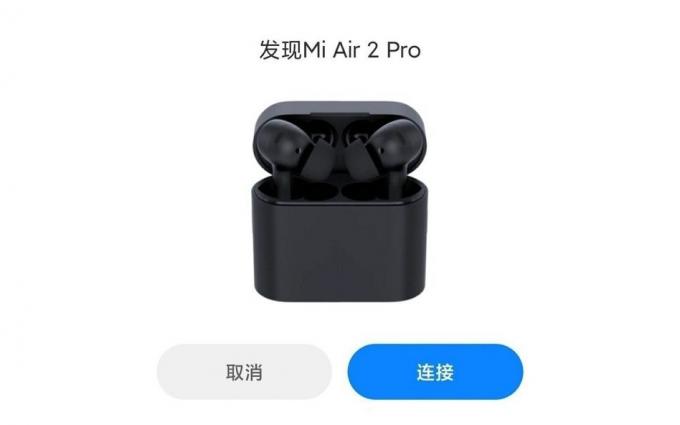 小米Air 2 Pro真无线耳机曝光 支持主动降噪