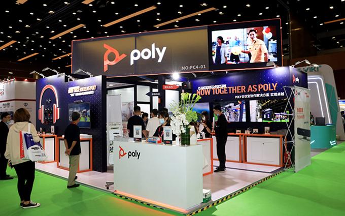 InfoComm 2020 | Poly展示多款办公视听产品 实现远程线上高效沟通